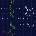 Операции (действия) над матрицами